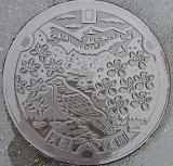 矢板市(木花鳥).jpg