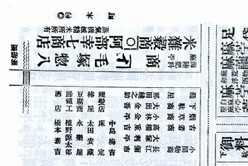 石川眼科2.jpg