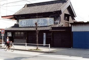 石川眼科1.jpg