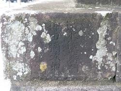 神明宮石燈籠11.jpg