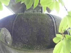 神明宮石燈籠15.jpg