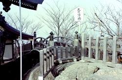 筑波山15.jpg