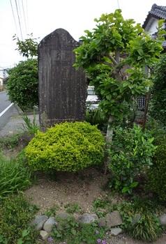 箱森町に建つ「竣工」碑.jpg