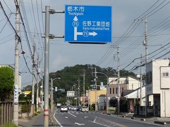 米山薬師堂2.jpg