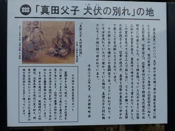 米山薬師堂3.jpg