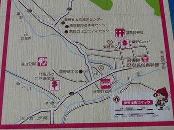 粟野市街地マップ.jpg