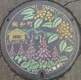総和町5.jpg