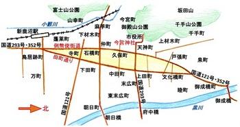 舟形構造の通り・鹿沼市.jpg
