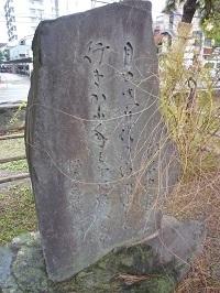 芭蕉句碑(草加松原).jpg