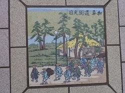草加街道絵巻.jpg