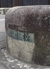 萬盛橋2.jpg