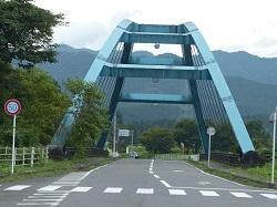 落合橋1.jpg