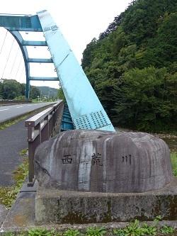 落合橋4.jpg