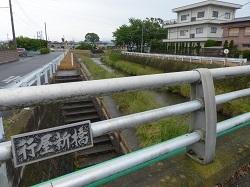 行屋新橋1.jpg