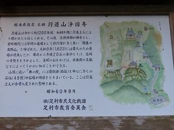 行道山19.jpg