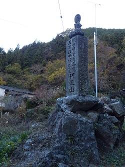 行道山2.jpg