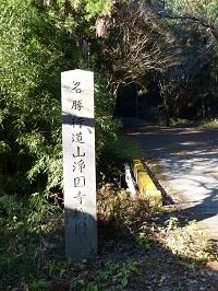 行道山4.jpg