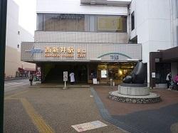 西新井駅.jpg