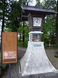 諏訪大社カラクリ時計1.jpg