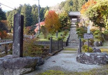 賀蘇神社1.jpg