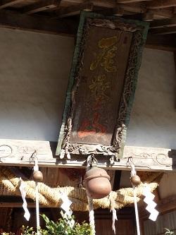 賀蘇神社3.jpg