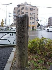 赤山道.jpg