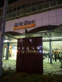 越谷駅前.jpg