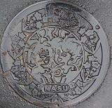 那須町湯本(温泉).jpg