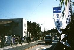 郡市町対抗駅伝21.jpg