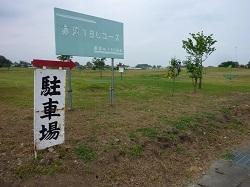 都賀町原宿ウォーク3.jpg