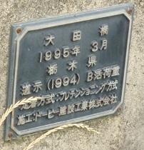 都賀町原宿ウォーク9.jpg