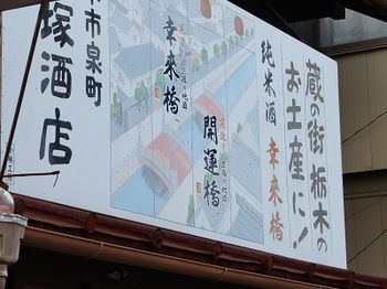 酒店の看板1.jpg