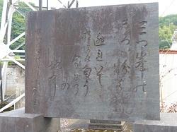 鍋山石灰工場14.jpg
