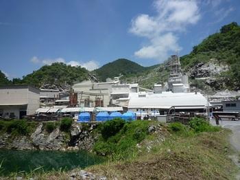 鍋山石灰工場7.jpg