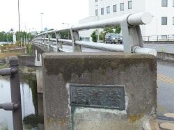 長瀬橋1.jpg