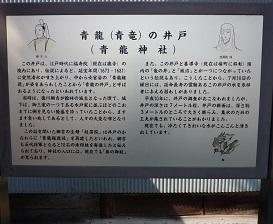 青龍神社2.jpg