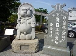 館林駅前1.jpg