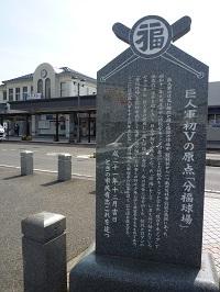 館林駅前3.jpg
