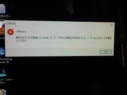 Windows10騒動1.jpg