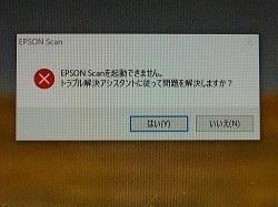 Windows10騒動9.jpg
