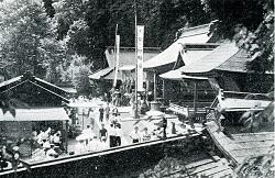 1958年太平山神社境内.jpg