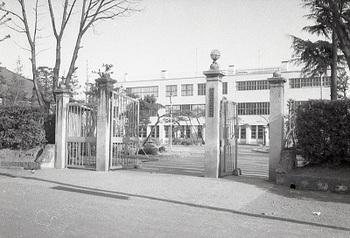 1965年4月栃木高校正門.jpg