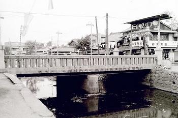 1965年8月幸来橋.jpg