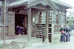 1978年6月青雲館道場 (5).jpg