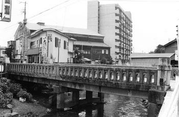 1980年頃開運橋.jpg