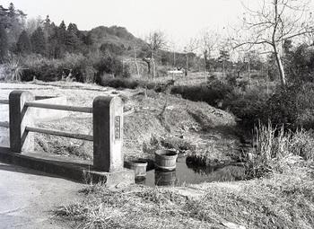 1982年1月久保山橋.jpg