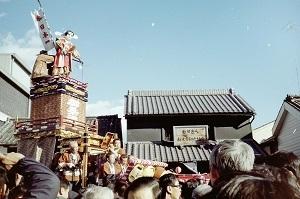 1996秋4.jpg