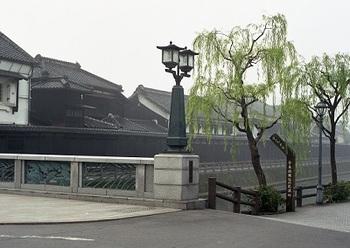 2000年幸来橋.jpg