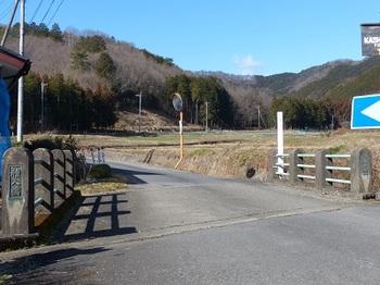 2015年1月種入橋.jpg