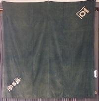 なすび食堂(島田屋).jpg